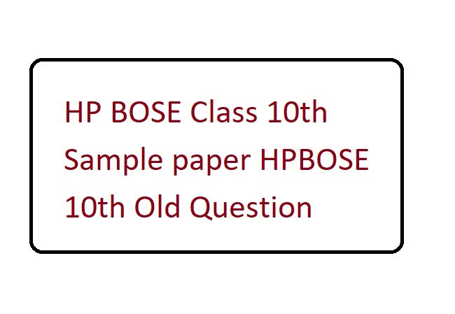 HP 10th Matric Model Paper