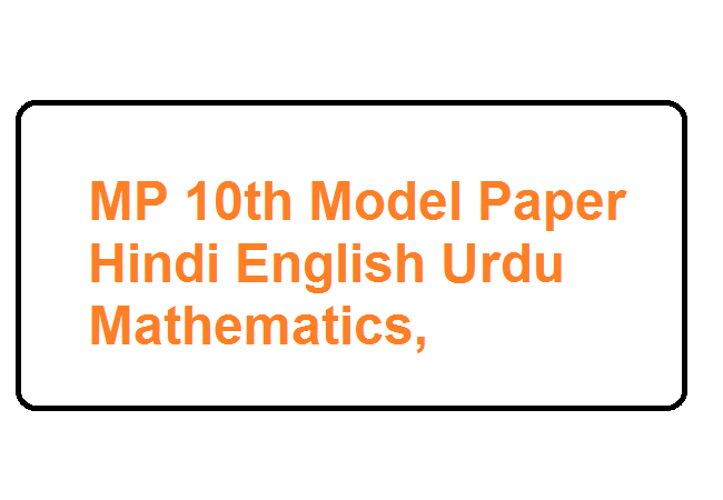 MP 10th Model Paper 2020 Hindi English Urdu Mathematics,