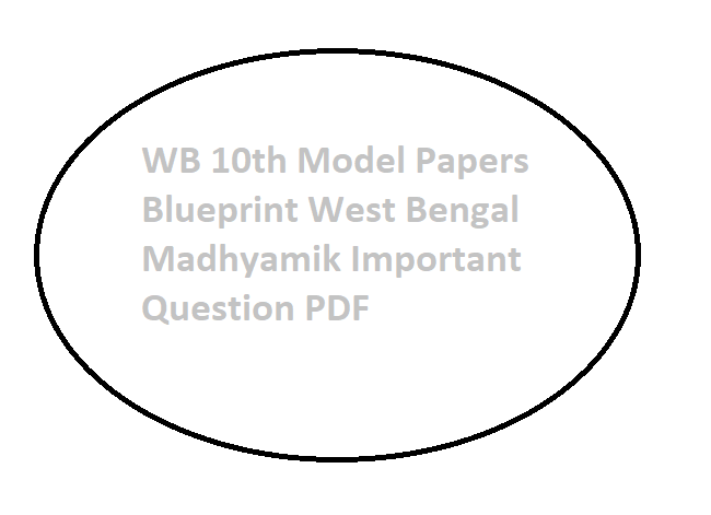 WB 10th Model Papers