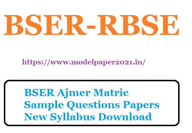 BSER Ajmer Matric Sample Question Paper 2021