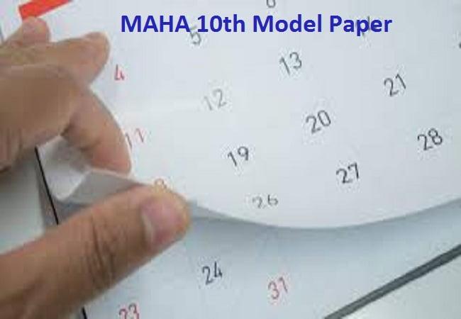 MAHA 10th Model Paper 2020