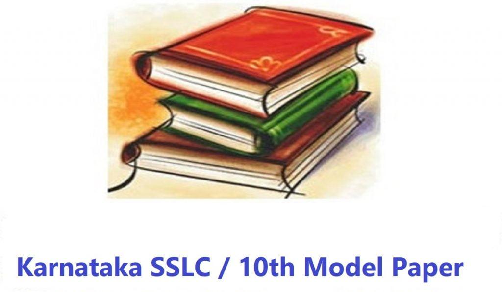Karnataka 10th Model Paper