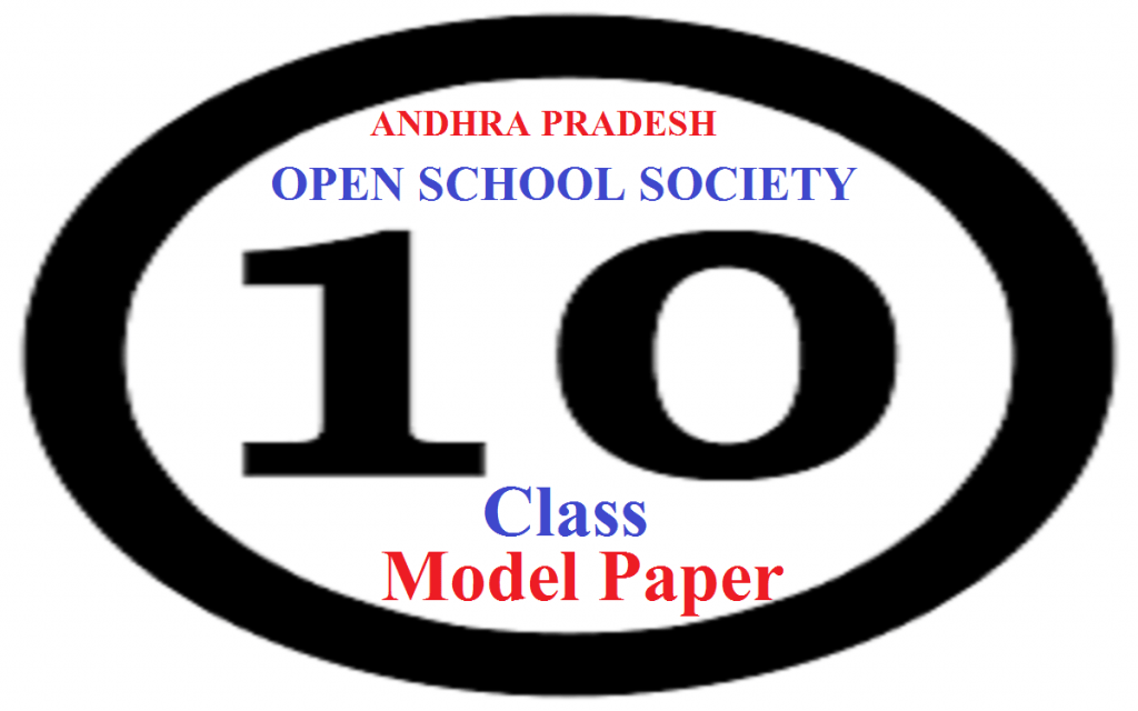 APOSS 10th Question Paper 2020 Blueprint APOSS SSC Important Question 2020