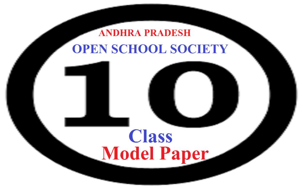 APOSS 10th Question Paper 2020 Blueprint APOSS SSC Important Question 2020