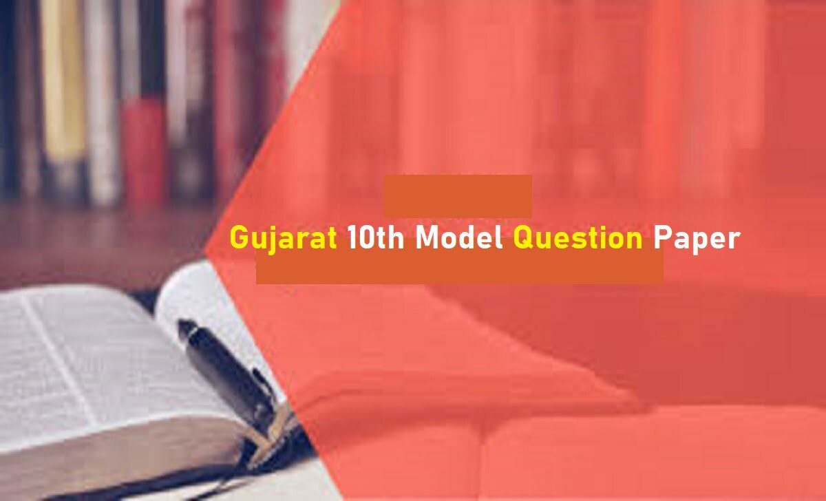 GSEB SSC Previous Paper 2021 Blue Print GSEB Matric Question Paper 2021