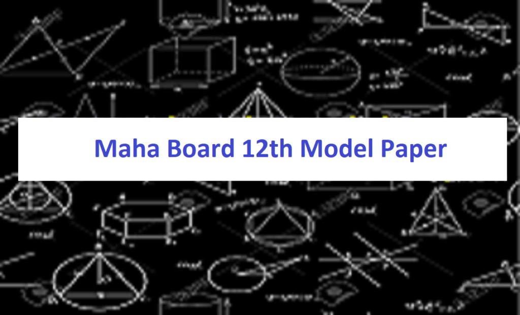 Maha Board 12th Model Paper 2021 Maha HSC Previous Paper 2021 Maha 12th Question Paper 2021
