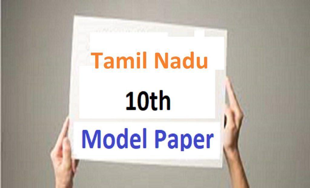 TN SSLC Question Paper 2021 TN 10th Blueprint 2021 TN SSLC Important Question 2021